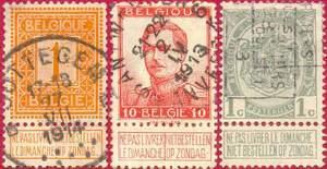 марки Воскресные марки