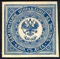 марки Бандерольное отправление