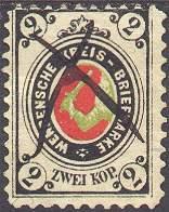 марки Венден
