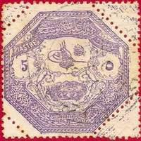марки Восьмиуголные марки